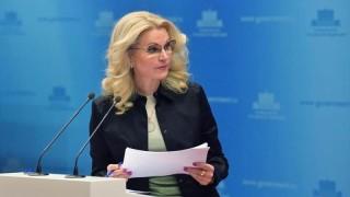 На 22 юни руските туристи тръгват към Турция и България