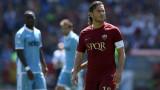 Франческо Тоти подновява футболната си кариера?