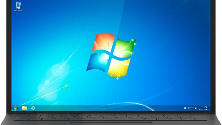 Microsoft прекратява поддръжката на Windows 7 от януари 2020-а