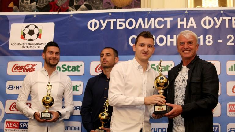 """Тодор Неделев е """"Футболист на футболистите"""" и за този сезон"""