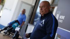 В Левски обсъждат няколко варианта за нов треньор