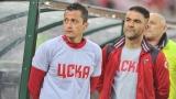 Ивайло Петров-Пифа: Този сезон шампион е ЦСКА, отборът има облик