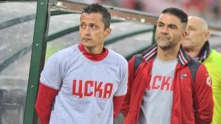 ЦСКА има нов треньор