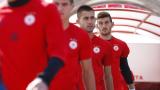 ЦСКА-София представя отбора си срещу Удинезе