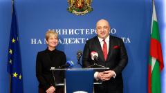 Проф. Даниела Дашева пое официално поста служебен министър на младежта и спорта