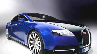 Bugatti Royale продължава традицията