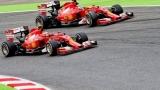 """""""Ферари е наравно с Ред Бул"""""""
