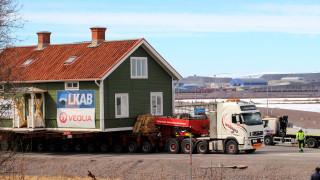 Компания дава $1 милиард, за да премести цял град