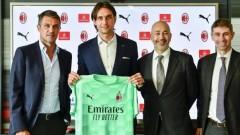 Милан се сдоби с нов вратар