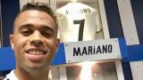 Мариано Диас: Ще докажа, че заслужавам да нося №7 в Реал