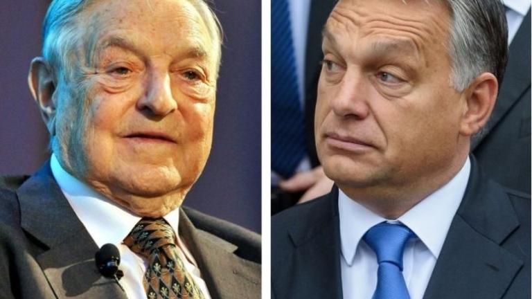 Сорос бяга от Унгария след натиска на Орбан
