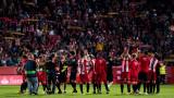 Левски следи играчи на каталунския Жирона