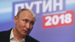 Владимир Путин е новият стар президент на Русия