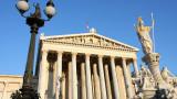 Австрия първа от ЕС налага цифров данък