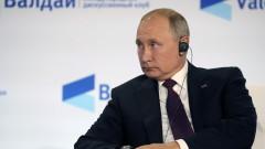 Путин: Русия помага на Китай със системи за ранно предупреждение от ракети