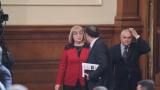 Скандал в НС заради подслушването на потенциални жертви на отвличане