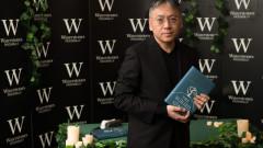 Нобеловата награда за литература отиде при японец