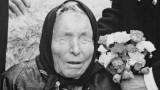 Българите масово вярват във Ванга, врачки и световни конспирации