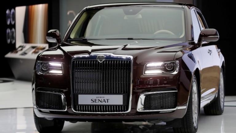 Новата лимузина на руския президент Владимир Путин - Aurus Senat