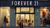 Forever 21 затваря 200 обекта и готви изтегляне от Европа