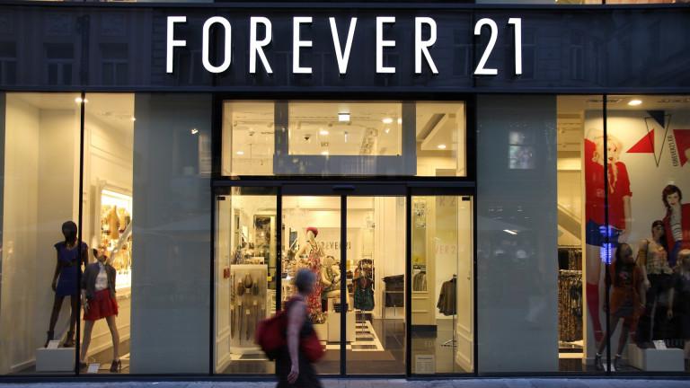 Как сгафиха Forever 21