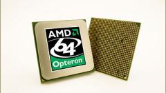 AMD не смогва с доставките