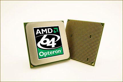 След спадовете в приходите си, AMD реши да преструктурира бизнеса си