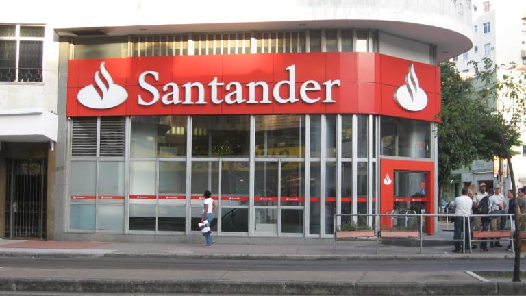 Глобиха Банка Santander за лошо управление на сметките на починали клиенти