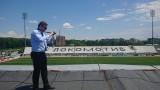 Локомотив (Пд) продължава с ремонтните дейности по своя стадион