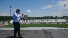 "Локомотив (Пловдив) монтира 2100 седалки на ""Лаута"""