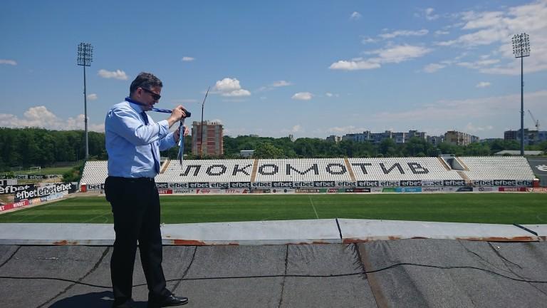 Локо (Пд) получи 50 000 лева от Община Пловдив