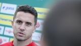 Димитър Рангелов: Страхотно е отново да играя за Енерги