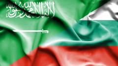 Преговаряме със Саудитска Арабия за споразумение за сътрудничество