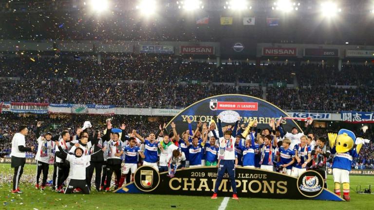 Йокохама стана шампион на Япония