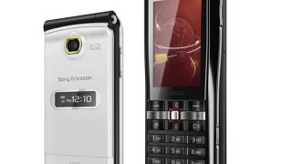 Sony Ericsson пускат на пазара два нови телефона - Z780 и G502 (галерия)
