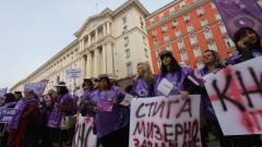 Медици настояват за повече пари под прозорците на властта