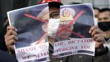 Военният преврат в Мианмар заклеймен по света