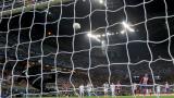 Грешникът за Атлетико се нареди до Робен (ВИДЕО)