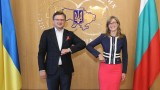 В Одеса откриват Българско средно училище