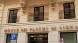 Най-старата банка в света, която беше на ръба на фалита, има нужда от нови €1,5 милиарда