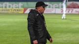 Николай Киров: Съжалявам, че не взехме трите точки