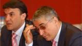 Издигнаха кандидатурата на Христо Порточанов за президент на БФС