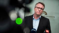 Дания разработва дигитален паспорт, доказващ ваксинация
