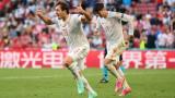 Испания е първият национален тим с пет гола в два поредни мача на ЕП