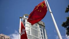 Пекин: Действията на САЩ относно Хонконг са гангстерски тормоз