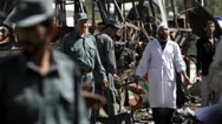 12 цивилни загинаха при атентат в Афганистан