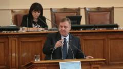 Няма планове за Черноморска флотилия, обяснява Каракачанов