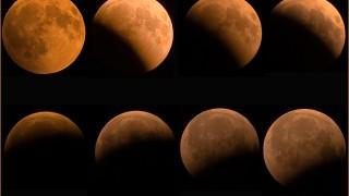 Виж Луната в 21:20 часа