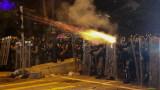 20 задържани след протеста в Хонконг