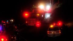 Двама загинали и 31 ранени при пожар в мотел в Южна Корея